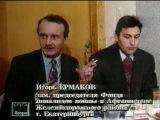 Чечня-1994-1995 Репортажи